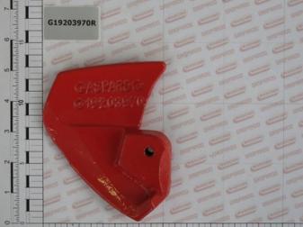 Чистач ляв - Maschio Gaspardo - G19203970R